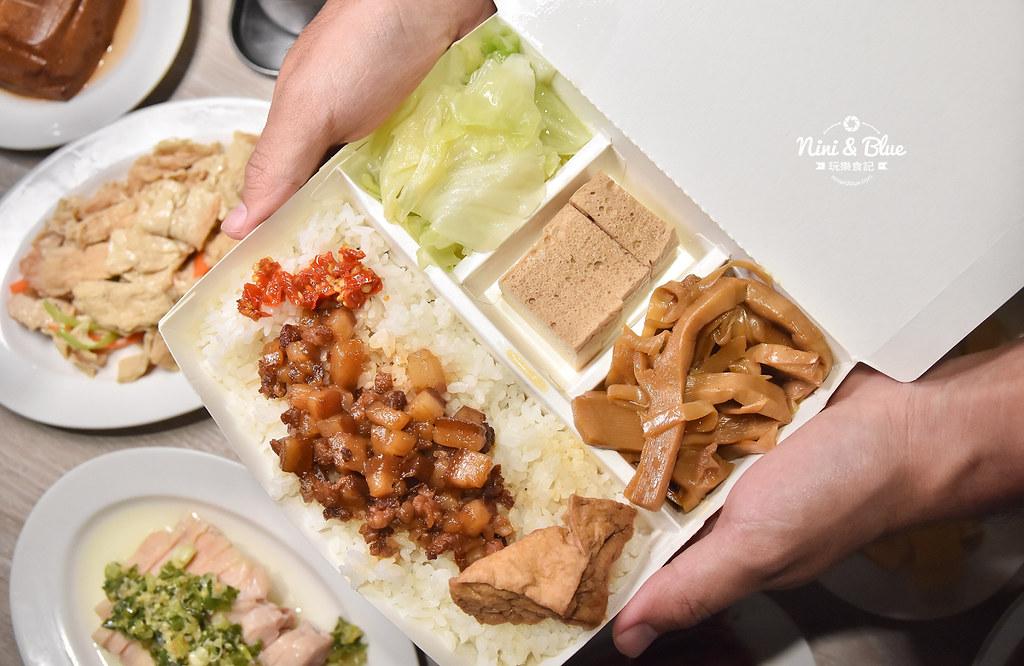 玉堂春 魯肉飯 台中便當菜單26