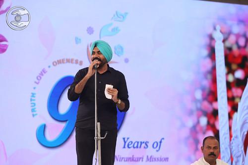 Jagtar Jagga presented Punjabi Geet, Chandigarh, PB