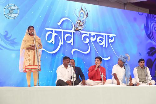 Mayuri Shelar Ji presented Marathi Kavita, Satara, MH