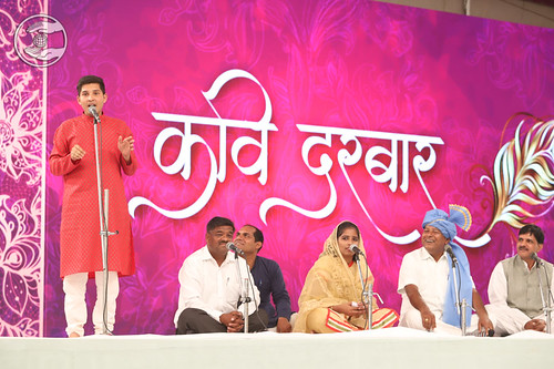 Marathi Kavita presented by Rahul Raput, Jalgaon, MH