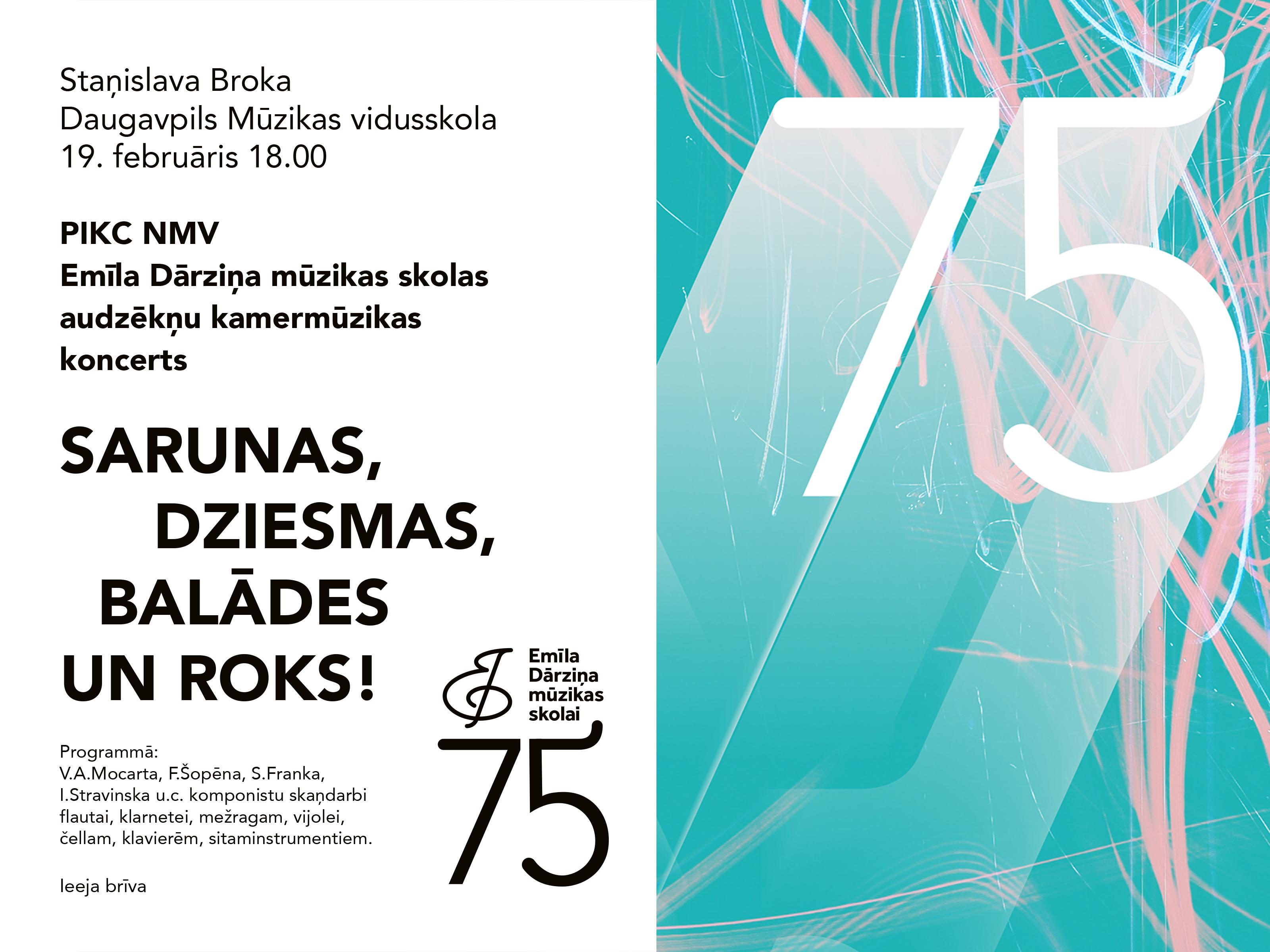 EDMS_75_sarunas_dziesmas_balades_roks