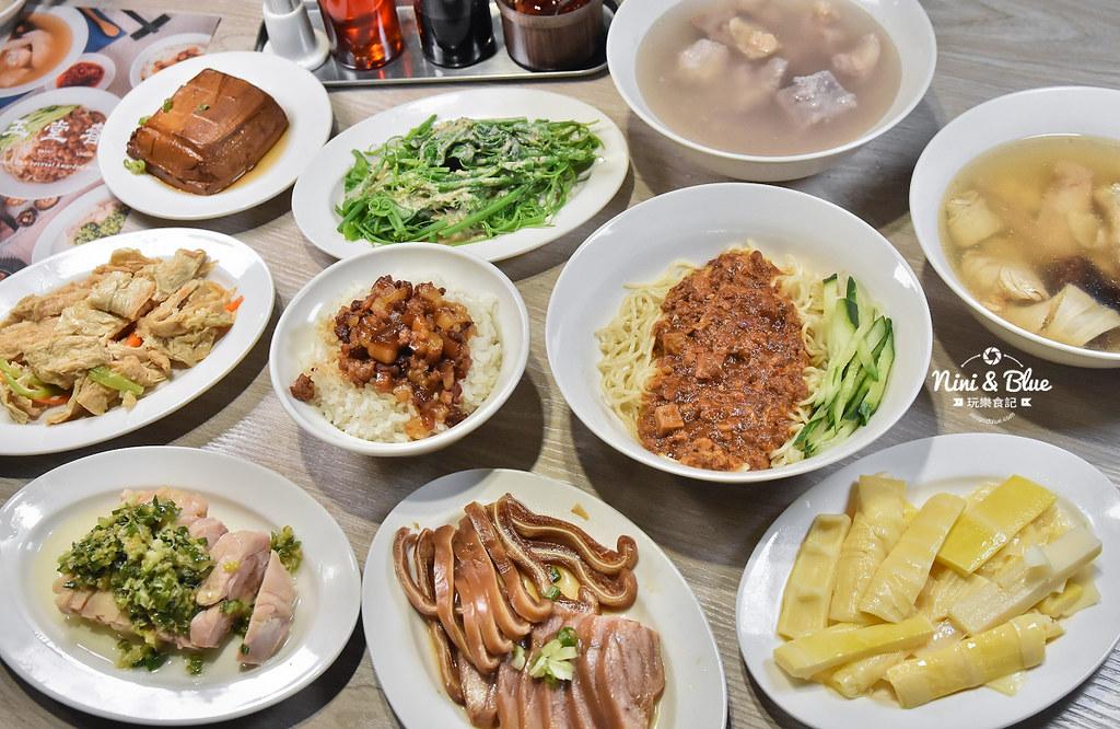 玉堂春 魯肉飯 台中便當菜單27