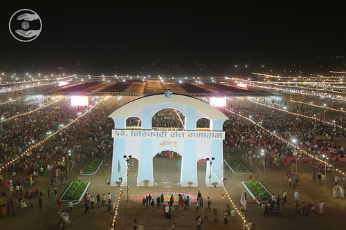 Aerial View of Samagam Ground