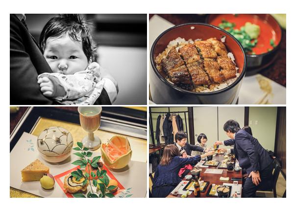 名古屋で100日祝い 日本料理店 ひつまぶし