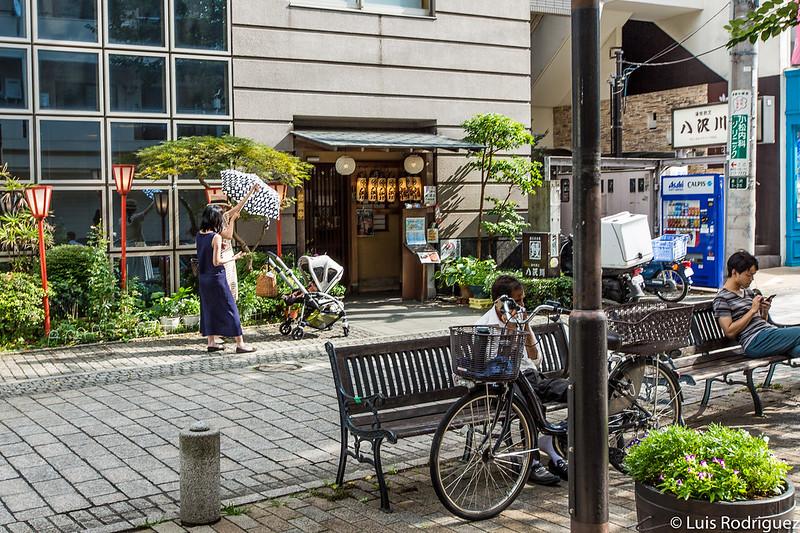 Unagi petit restaurant