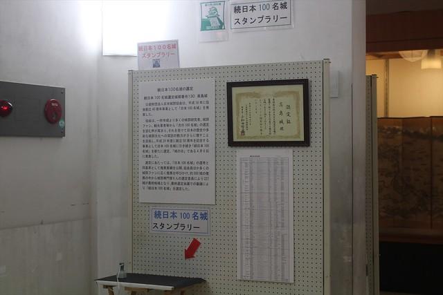 takashimajo-sakura046