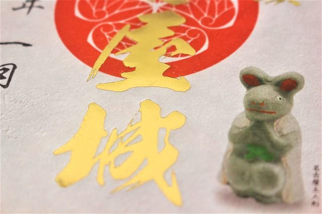 nagoyajo-sakura060