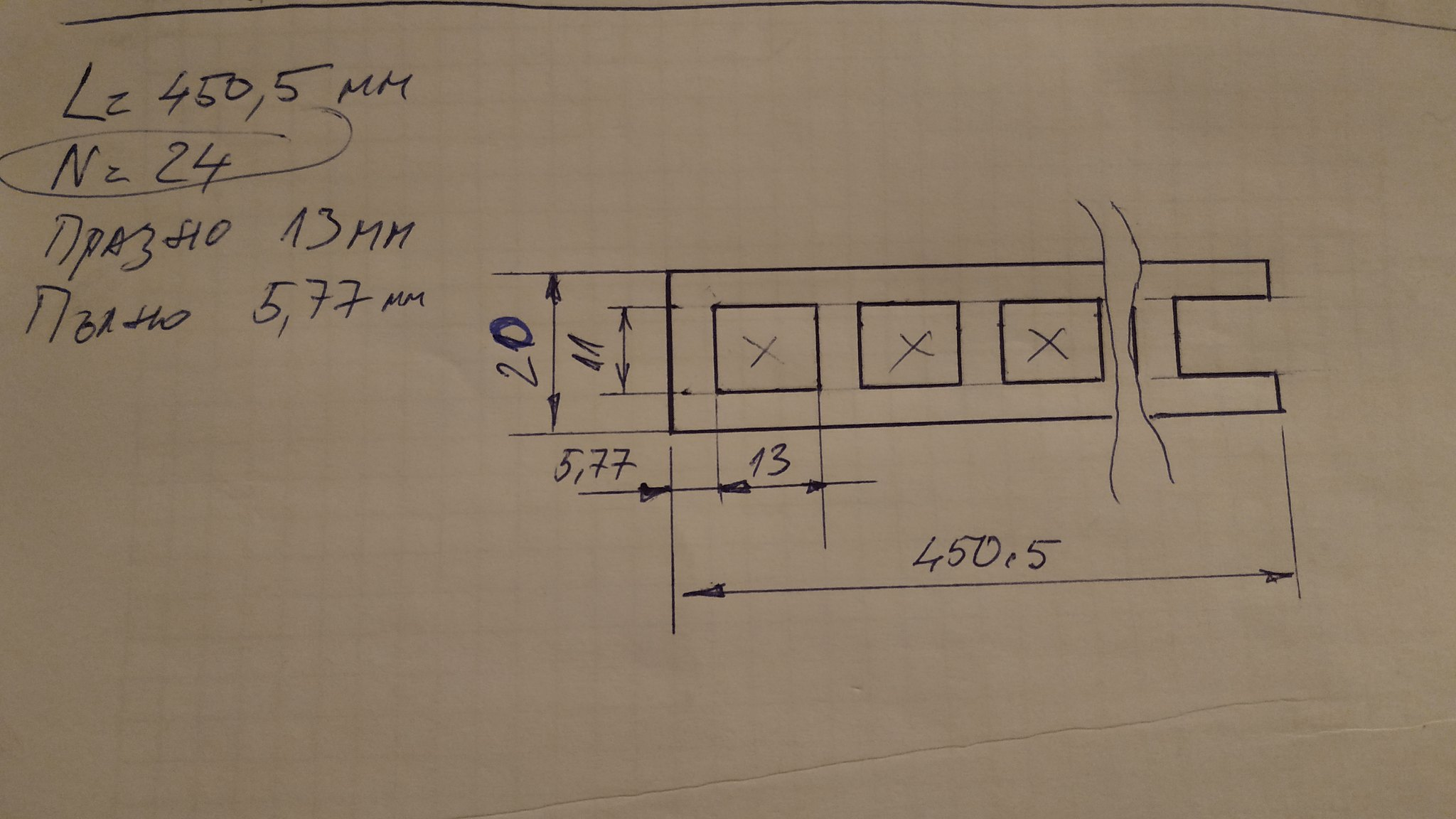 EFI conversion on VS800 49529405337_a39bdf211e_k