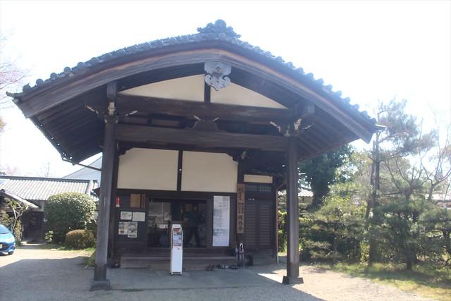 yamatokooriyama-gojoin079