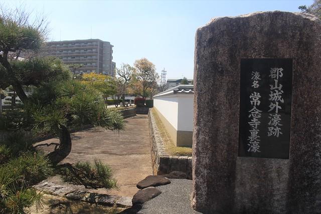 yamatokooriyama-gojoin060