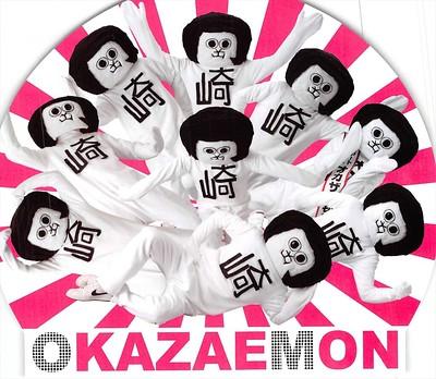 okazakijo-sakura006
