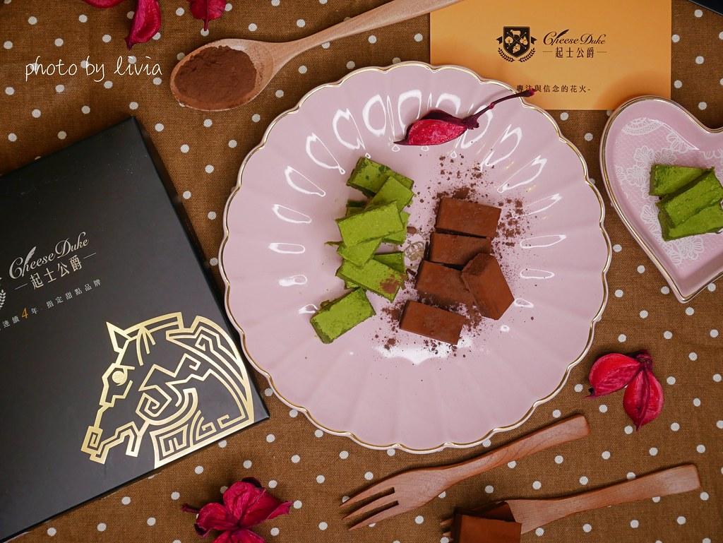 起士生巧克力4