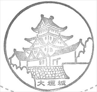 大垣城の記念スタンプ。