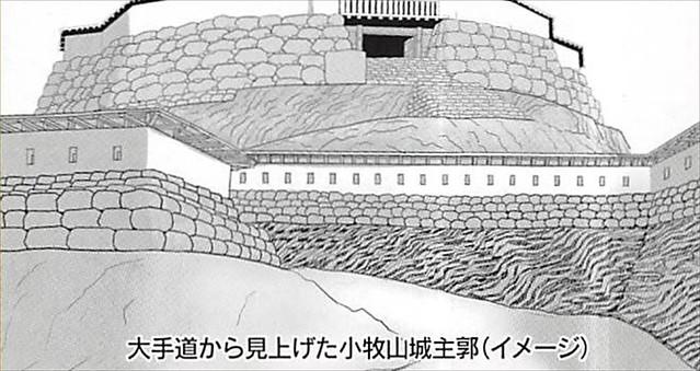 komakiyama-gojoin043