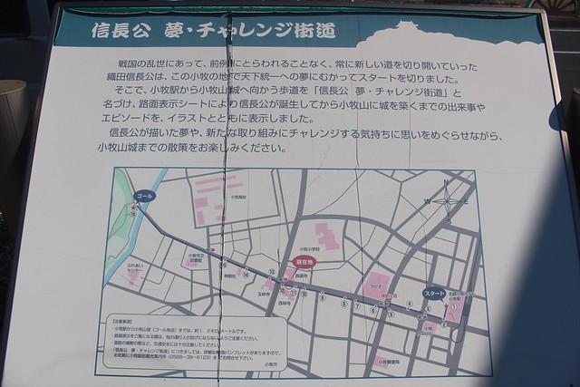komakiyama-gojoin005