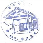 yamatokooriyama-gojoin007