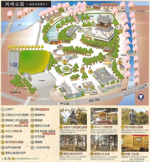 岡崎城の縄張り・地図