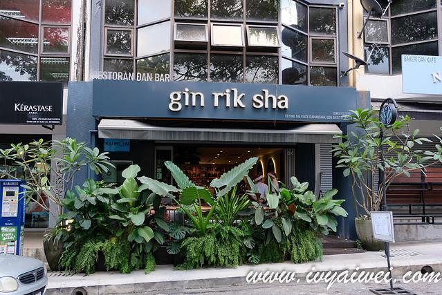 gin rik sha (4)