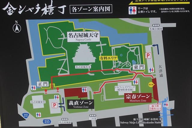nagoyajo-sakura062
