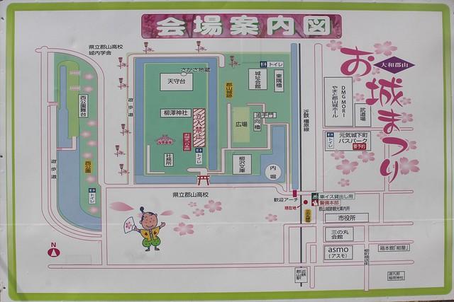 yamatokooriyama-gojoin068