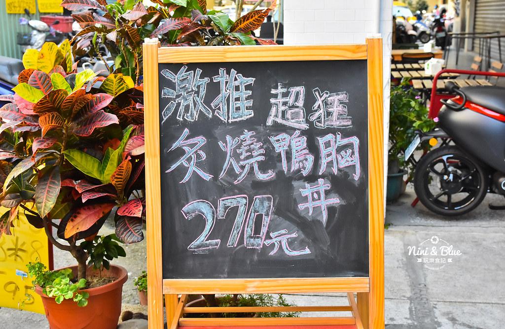 台中丼飯 沐丼 菜單 勤美草悟道美食01