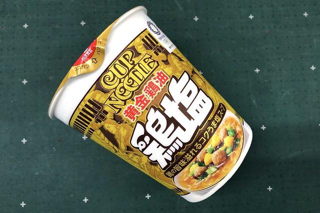 日清カップヌードル 黄金鶏油 鶏塩