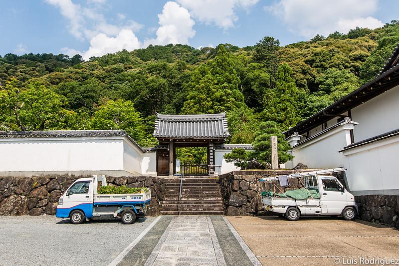 Puerta de entrada al templo Kiun-in