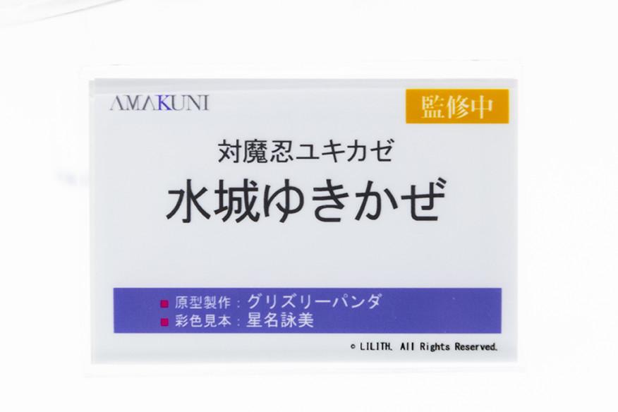 【WF2020冬】HOBBY JAPAN / AMAKUNI (ホビージャパン) 《勇者王 FINAL》始源我王凱牙頭部模型、《FGO》...等多款比例模型公開!