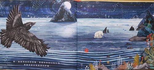20200212-一隻叫做葉子的北極熊2 拷貝