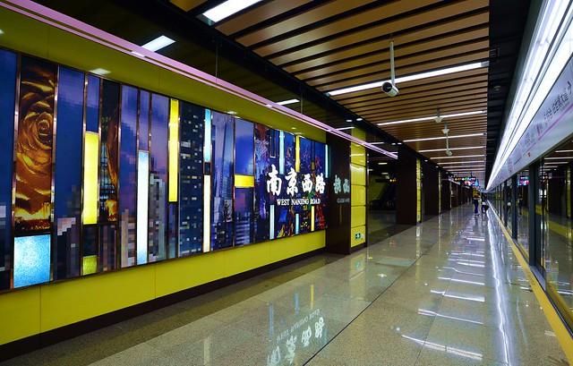 Shanghai - West Nanjing Road Metro Station