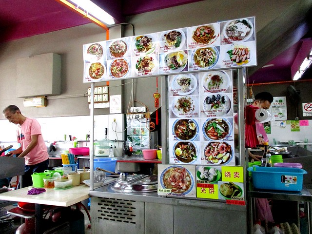 Bateras Food Court food stall