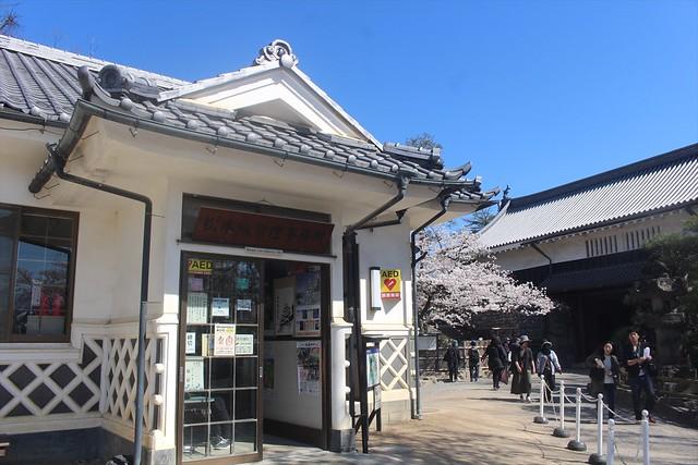 matsumotojo-stamp025