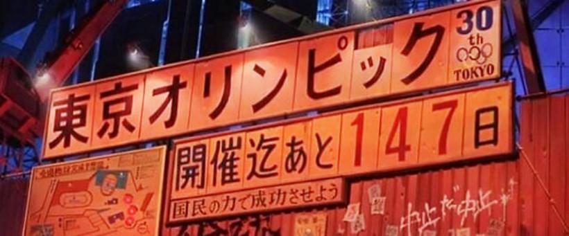 最終決戰再現!海洋堂 miniQ《阿基拉》立體化人形 第四彈「決戰」(KAIYODO ミニキュー AKIRA PART.4「決戦」)