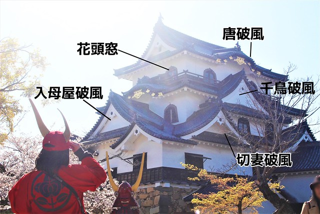 hikonejo-stamp056