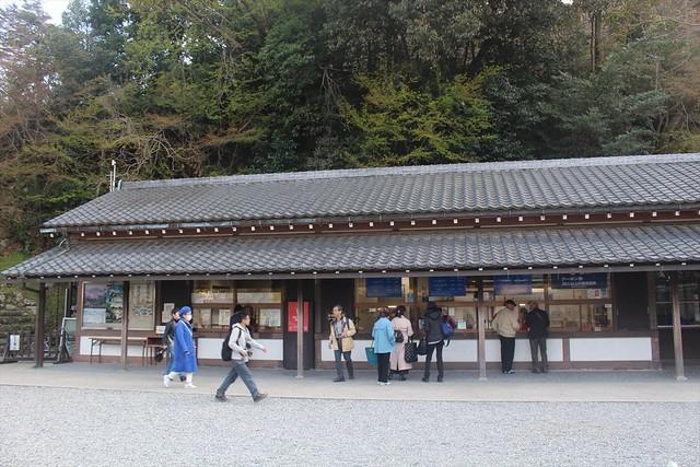 hikonejo-stamp036