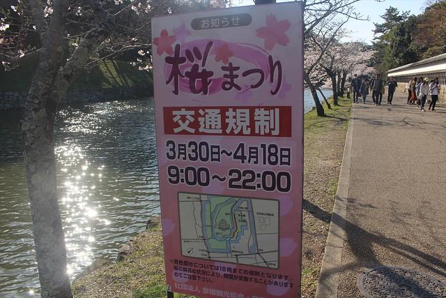 hikonejo-stamp031