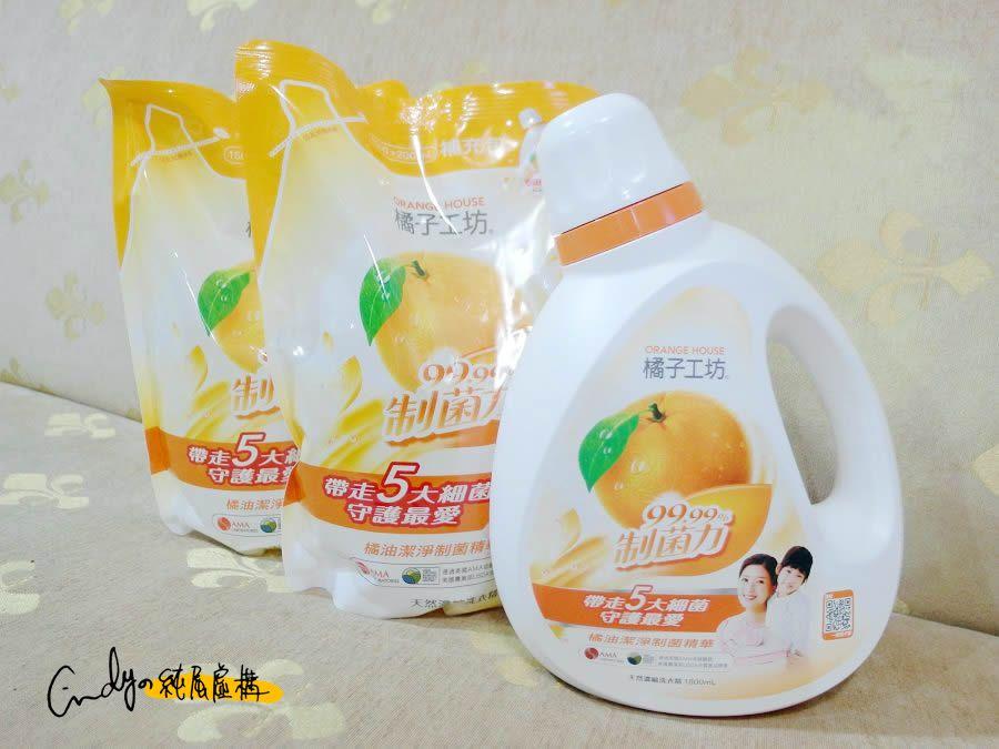 橘子工坊4倍濃縮洗衣精