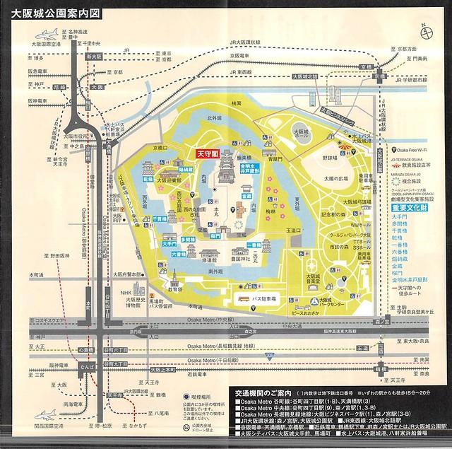 大阪城の縄張り・地図