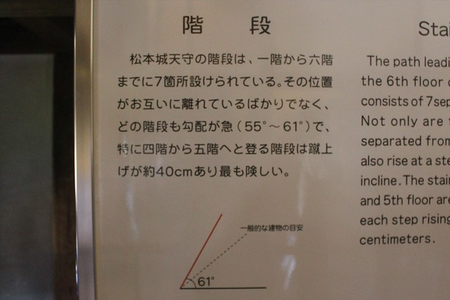 matsumotojo-stamp016