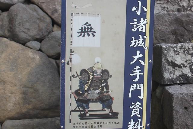 komorojo-stamp056
