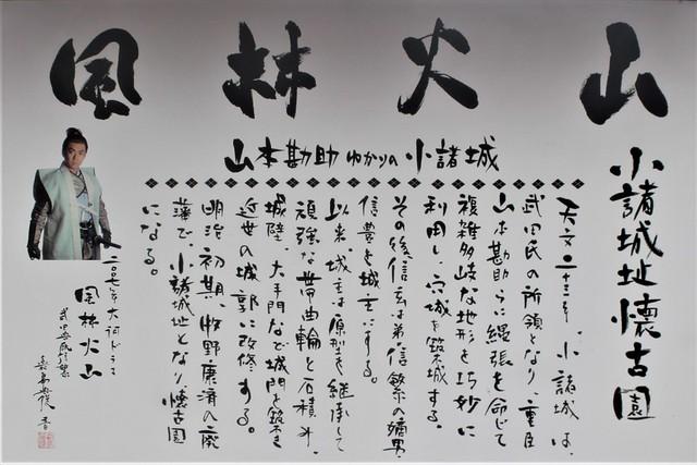 komorojo-stamp016