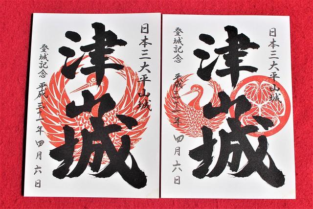 tsuyamajo-sakura022