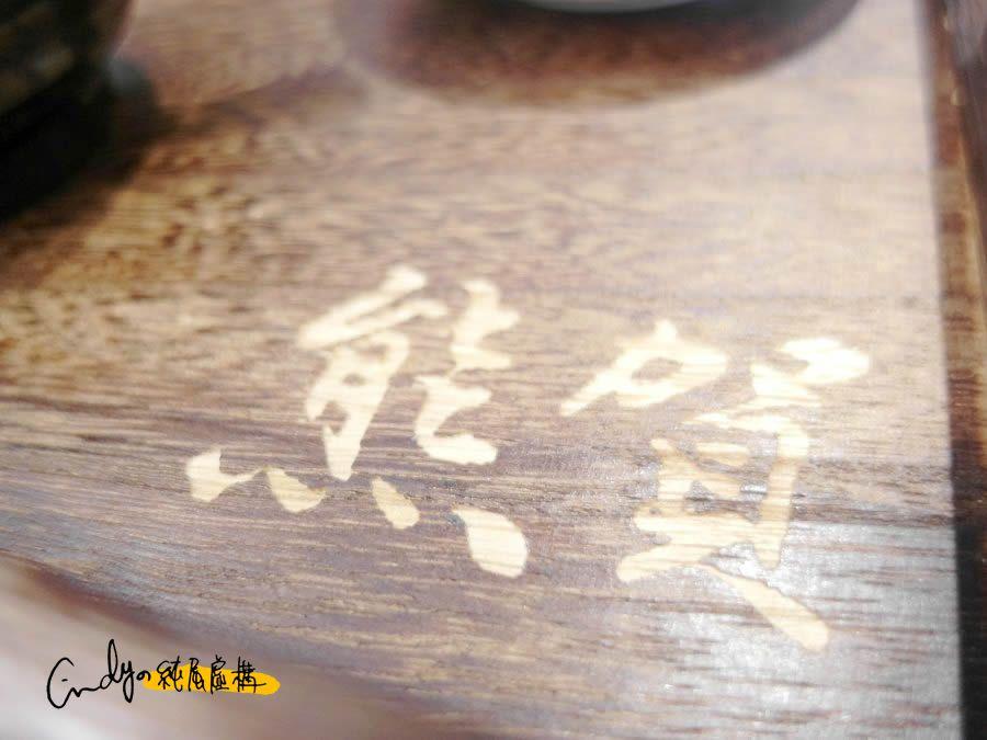熊賀燒肉丼飯