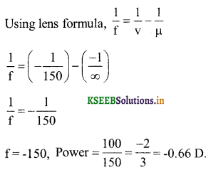 Karnataka SSLC Science Model Question Paper 1 with Answers 7