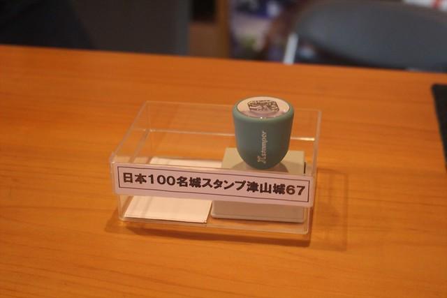 tsuyamajo-sakura057