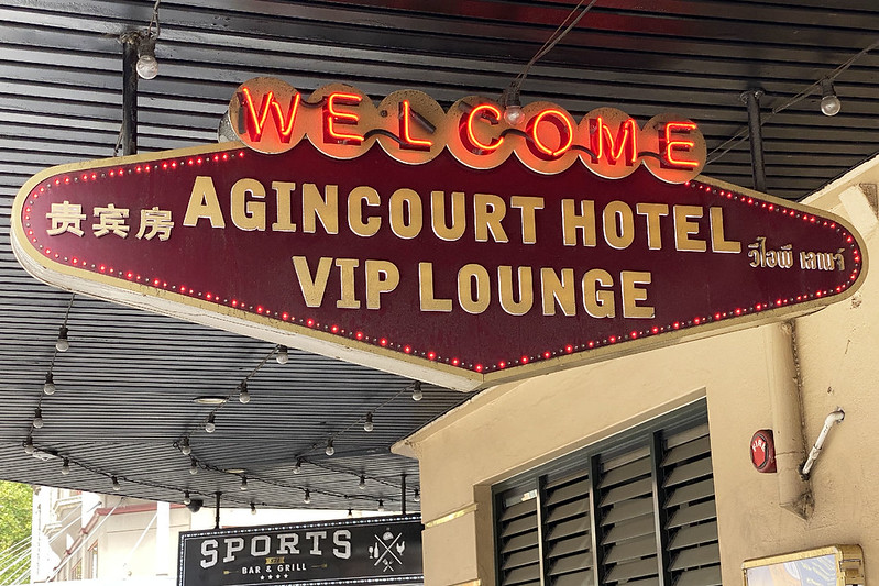 Agincourt Hotel sign