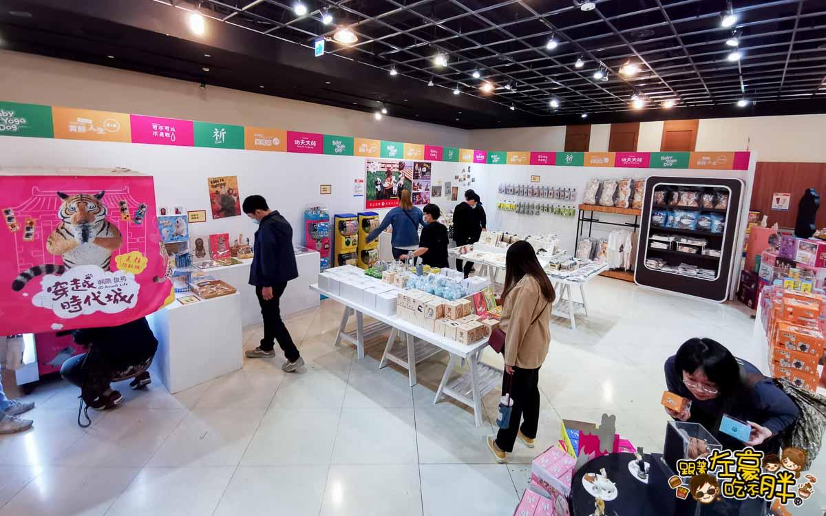 朝隈俊男穿越時代城 夢時代展覽-38