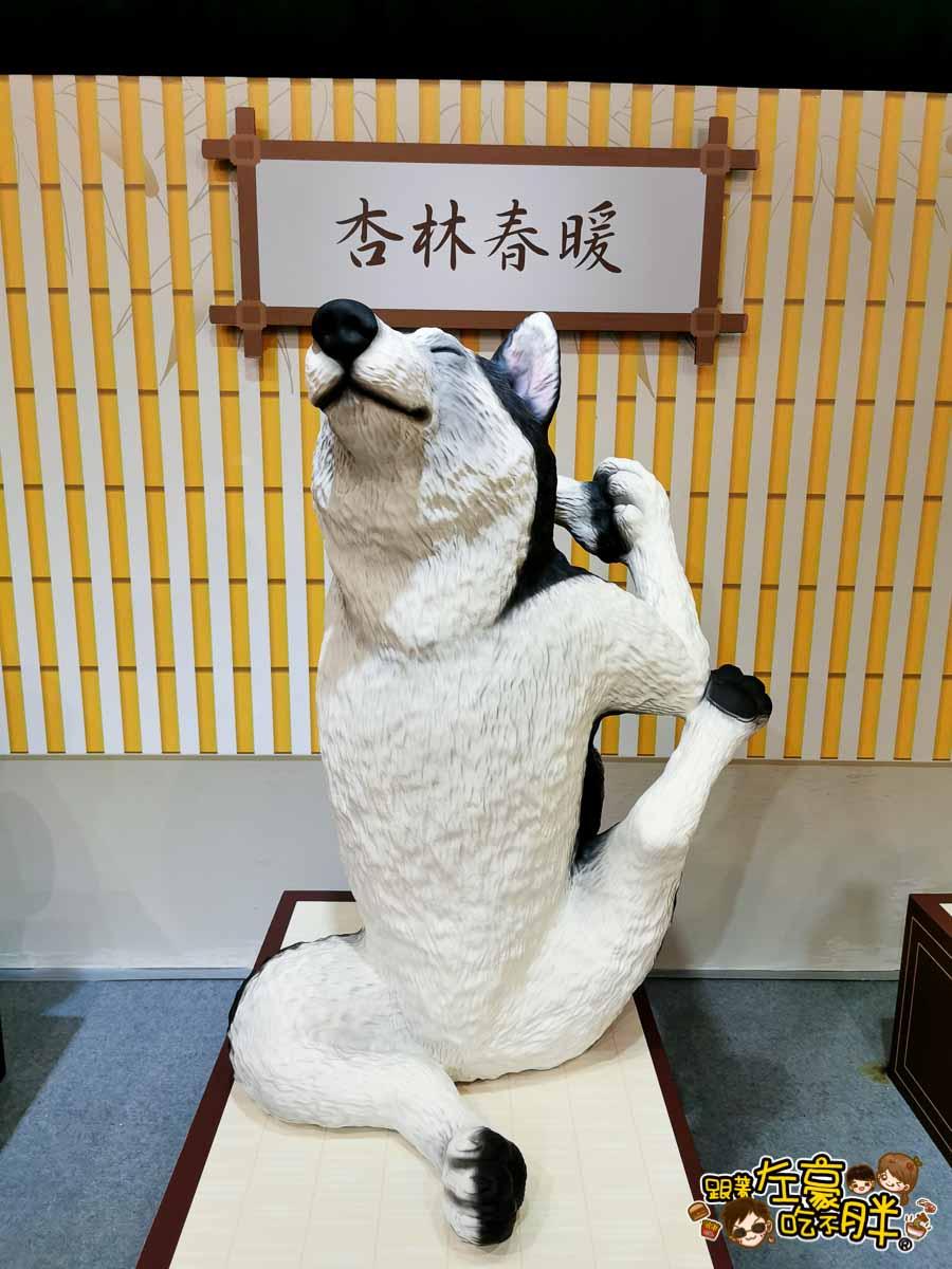朝隈俊男穿越時代城 夢時代展覽-33