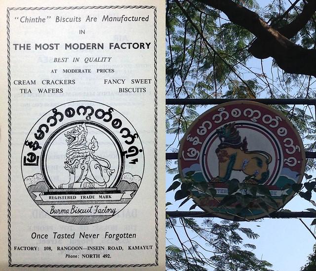 Burma Biscuit Factory