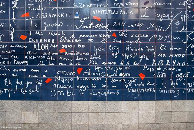 """Il muro dei """"ti amo"""""""